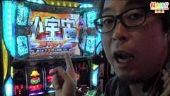 #96 打チくる!?/パチスロ聖闘士星矢 黄金激闘編/動画