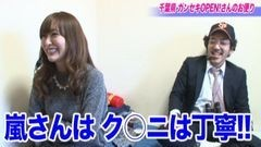 #163 木村魚拓の窓際の向こうに/神谷玲子/動画