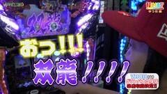 #107 打チくる!?/パチスロ蒼天の拳2/動画