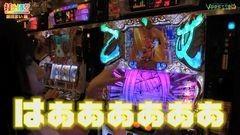#111 打チくる!?/パチスロ 戦国乙女/動画