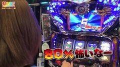 #114 打チくる!?/パチスロ蒼天の拳2/動画