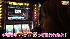 #129 打チくる!?/パチスロ 麻雀格闘倶楽部/動画