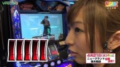 #239 打チくる!?/ハーデス/バジ絆/動画