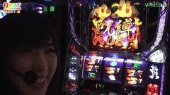 #142 打チくる!?/CRリング 運命の日/動画