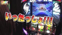 #151 打チくる!?/パチスロ鉄拳3rd/動画