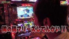 #157 打チくる!?/押忍!サラリーマン番長/動画