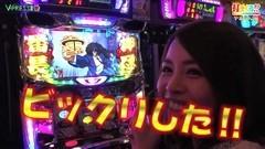 #164 打チくる!?/押忍!サラリーマン番長/動画