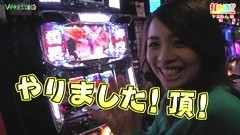 #167 打チくる!?/押忍!サラリーマン番長/動画
