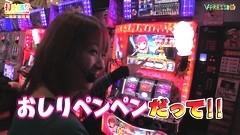 #171 打チくる!?/シンデレラブレイド2/動画