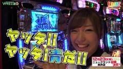 #180 打チくる!?/押忍!サラリーマン番長/動画
