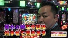 #187 打チくる!?/アナザーゴッドハーデス -奪われたZEUSVer.-/動画