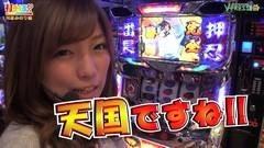#193 打チくる!?/押忍!サラリーマン番長/動画