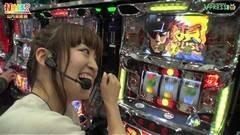 #214 打チくる!?/押忍!サラリーマン番長/動画