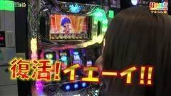 #222 打チくる!?/パチスロ アラジン AII/動画