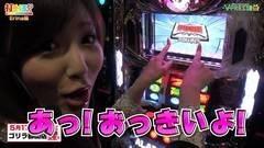 #250 打チくる!?/パチスロ アラジンAII/動画
