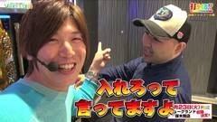 #262 打チくる!?/ミリオンゴッド-神々の凱旋-/動画