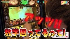 #282 打チくる!?/ミリオンゴッド-神々の凱旋-/動画