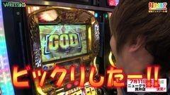 #283 打チくる!?/ミリオンゴッド-神々の凱旋-/動画