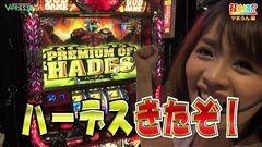 #287 打チくる!?/アナザーゴッドハーデス -奪われたZEUSVer.-/動画