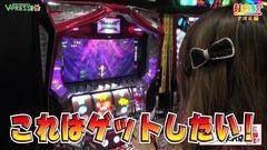 #291 打チくる!?/パチスロ ゴッドイーター /動画