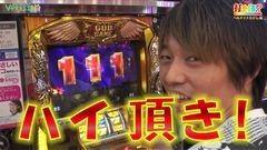 #295 打チくる!?/凱旋/ 沖ドキ!/ 牙狼 金色/動画