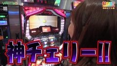 #298 打チくる!?/ゴッドイーター/ゴーゴージャグラー/動画