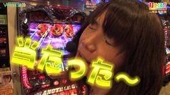 #302 打チくる!?/デビルサバイバー2/アナザーゴッドハーデス/動画