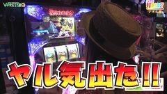 #319 打チくる!?/パチスロ 戦国コレクション2/動画