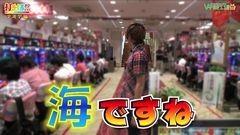 #327 打チくる!?/大海物語3SP/JUICYHONEY/ニュージャグEX/動画
