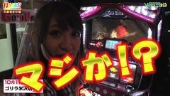 #335 打チくる!?/パチスロ ゴッドイーター/マイジャグIII/動画
