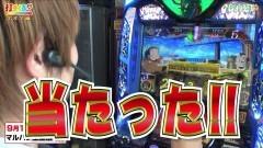 #341 打チくる!?/バジリスク〜甲賀忍法帖〜絆/動画