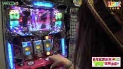 #342 打チくる!?/押忍!サラリーマン番長/動画