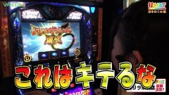 #347 打チくる!?/バジ絆/ゴッドイーター/動画