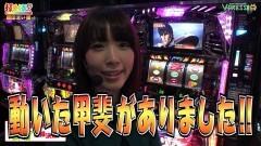 #351 打チくる!?/北斗の拳 転生の章 前編/動画