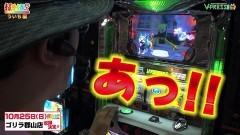 #360 打チくる!?/ジャッカスチーム 前編/動画