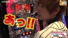#365 打チくる!?/北斗の拳 強敵 前編/動画