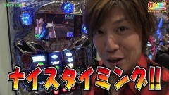 #367 打チくる!?/北斗の拳 強敵 前編/動画