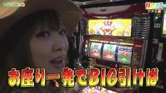 #372 打チくる!?/北斗の拳 強敵 後編/動画