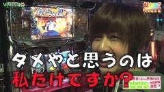 #375 打チくる!?/押忍!サラリーマン番長 前編/動画
