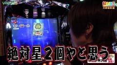 #386 打チくる!?/ベヨネッタ 後編/動画