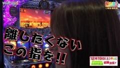#390 打チくる!?/北斗の拳 強敵 後編/動画