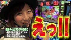 #396 打チくる!?/AKB48 バラの儀式 後編/動画