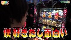 #398 打チくる!?/サンダーVリボルト 後編/動画