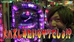 #400 打チくる!?/海物語 IN JAPAN 319/動画