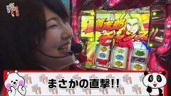 #16 笑門/HEY!鏡/動画