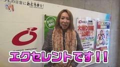 #40 笑門/HEY! 鏡/ニューパルサーSPII/動画