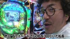 #4船長タック2nd/北斗の拳 転生の章/動画