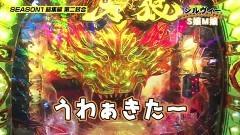 #156 PPSLタッグリーグ/シーズン1の総集編/動画