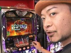 #126 パチスロバトルリーグ「15シーズン」ドンちゃん祭/バジ�U/動画