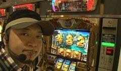 #155 パチスロバトルリーグ「16シーズン」ミリゴZEUS/秘宝伝 太陽/動画